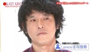庄司智春,元カノ,ネットアイドル,矢口,しゃべくり