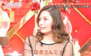 安西ひろこ,ラストキス,元彼,誰,俳優,現在,画像