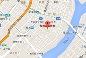 徳澤直子,大学,東工大,学部,どこ,場所,Facebook,画像