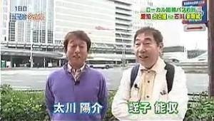 太川陽介,嫁,藤吉久美子,子供,小学校,野球チーム