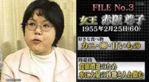 赤阪尊子,現在,仕事,Wiki,引退,理由