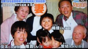 恵俊彰,子供,学校,幼稚園,どこ,交通事故,名前,年齢