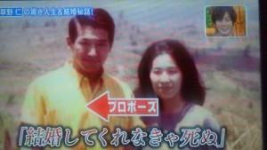 草野仁,息子,嫁,再婚,自宅,住所,江田,横浜