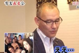 宮沢セイラ,ごりごり系,マッチョ,彼氏,父親