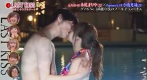 小南光司,ラストキス,永尾まりや,彼女,元カノ,DV