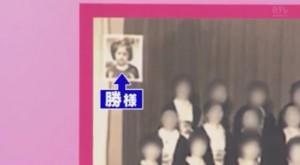 勝恵子,息子,元旦那,離婚,原因,再婚,相手,週刊ポスト,編集長