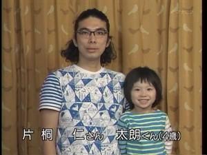 片桐仁,嫁,村山ゆき,CM,ブログ,息子,名前