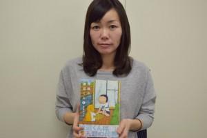 渡辺明,嫁,漫画家,伊奈めぐみ,息子,名前,学校