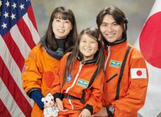 山崎直子,宇宙飛行士,離婚,子供,娘,元夫,痛い,学歴,違和感