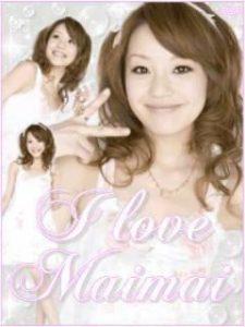 増田貴久,彼女,一般人,プリクラ,姉,しょうこ,名前,年齢