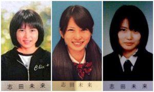 志田未来,妹,名前,溺愛,アニメ,高校,卒業