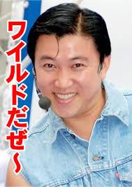 水野裕子,性同一性障害,結婚