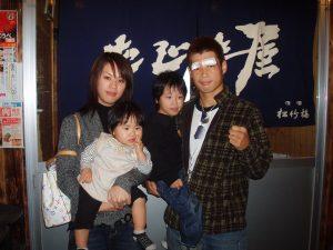 長谷川穂積,嫁,かわいい,怖い,出身,仕事,年齢