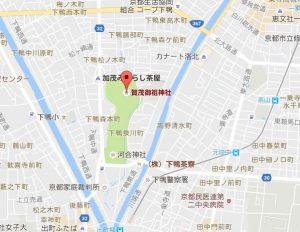 松尾翠,京都,自宅,マンション,住所,結婚式,ホテル,どこ