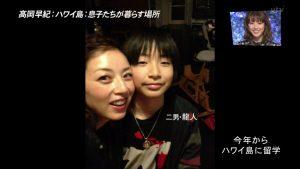 高岡早紀,子供,インターナショナルスクール,学校,3歳,名前