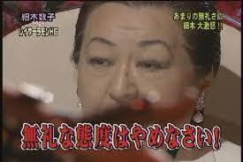 レイザーラモンhg,嫁,鼻,整形,トマト石鹸,会社