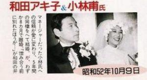 和田アキ子,子供,いる,好き,子宮,病気,シェーグレン症候群,肺,歴