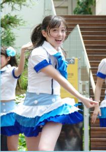 kiseki